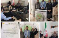 سایت آمل زیبا روابط عمومی انجمن ام اس آمل شد