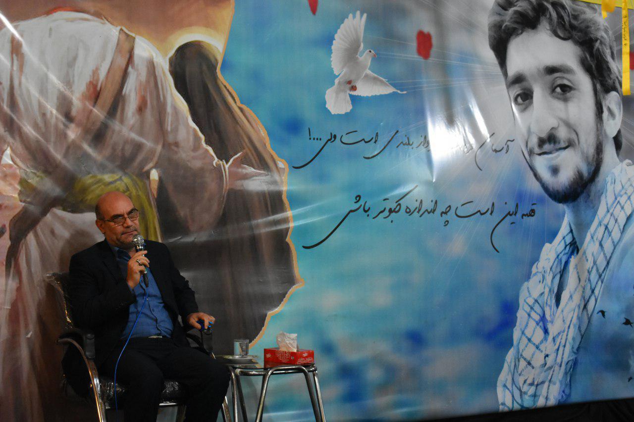 مراسم یادواره شهید مدافع حرم محسن حججی در آمل