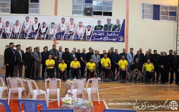 سالن ورزشی فرهنگ شهر آمل افتتاح شد+گزارش تصويری