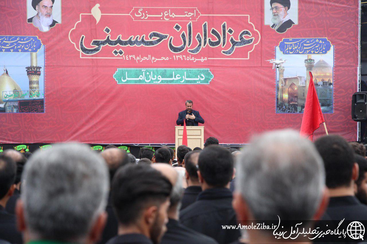 اجتماع بزرگ عزاداران حسینی در آمل
