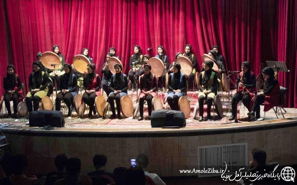 کنسرت گروه بانوان مهركوبان در آمل برگزار شد