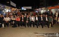 مراسم افتتاحيه نمايشگاه خيريه آمل زيبا برگزار شد