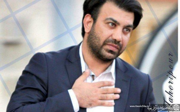 طاهری پور: تیم یکدست و خوبی داریم اما اسیر اشتباهات داوری شده ایم