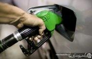 روزانه چند میلیون لیتر بنزین وارد می کنیم ؟
