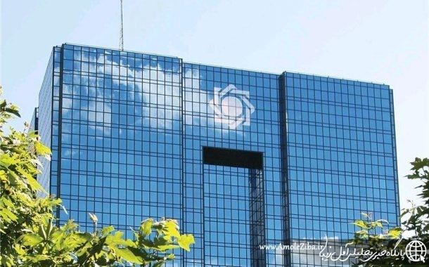 بانک مرکزی مردم را سرکار گذاشت !!