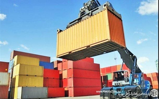 آمل زیبا گزارش می دهد ؛ آمل قطب صادرات مازندران /68 درصد صادرات مازندران متعلق به آمل است