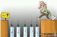 دارو گران شد
