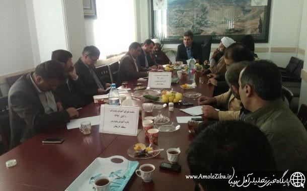 جلسه شورای آموزش و پرورش بخش لاریجان برگزار گردید