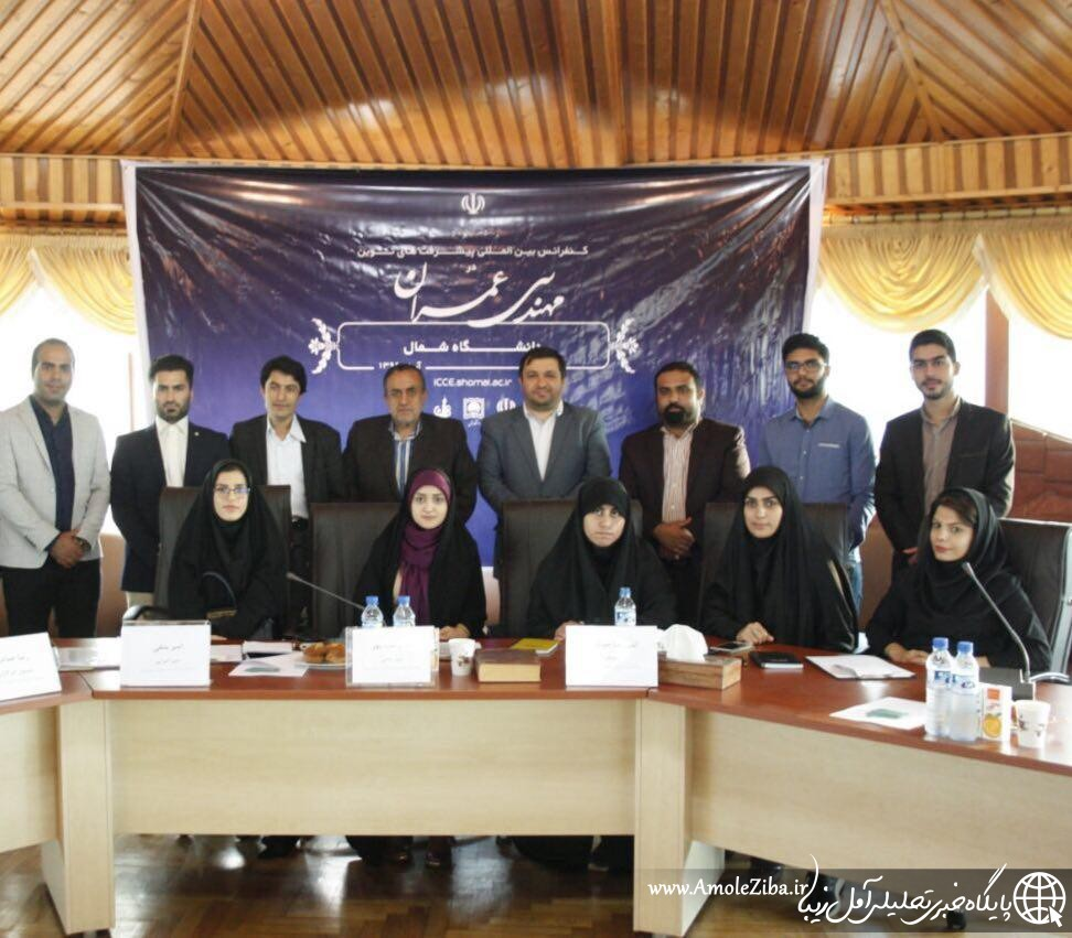 نشست مطبوعاتي پيشرفت هاي نوين مهندسي عمران در دانشگاه شمال+تصاوير