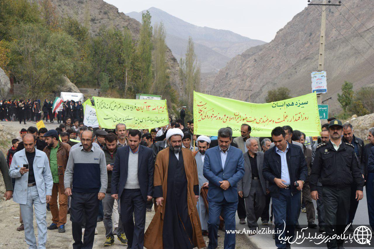 حضور پر شور مردم لاريجان در راهپيمايي روز یوم الله ۱۳ آبان