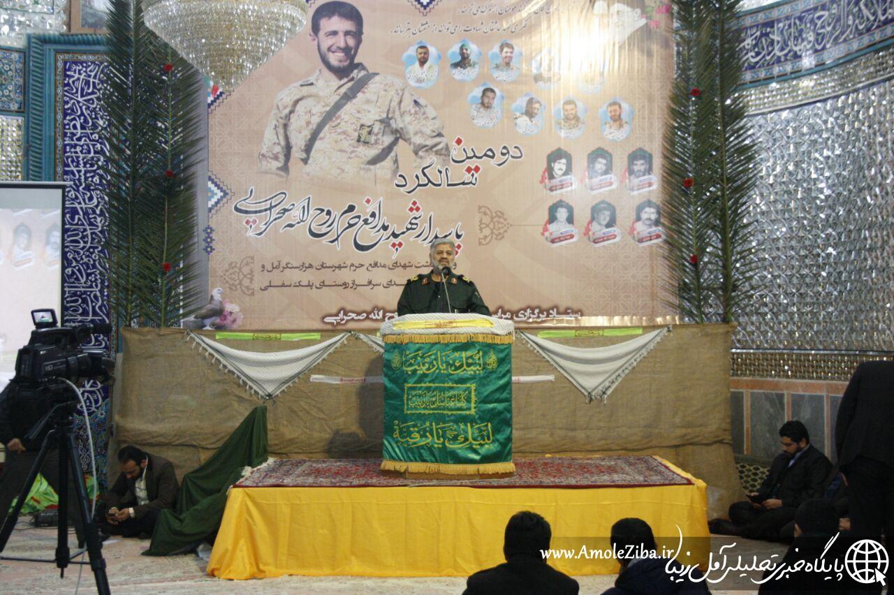 گزارش تصویری از دومین سالگرد شهید روح الله صحرایی