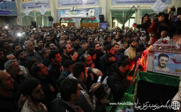 آمل غرق در ماتم شد/وداع باشکوه با پیکر شهید مدافع حرم