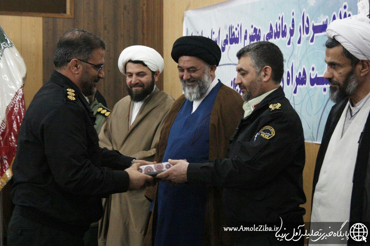 مراسم توديع و معارفه فرمانده انتظامي شهرستان آمل برگزار شد+عكس