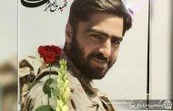 دلنوشته ی همسر شهید مدافع حرم، رضا حاجی زاده