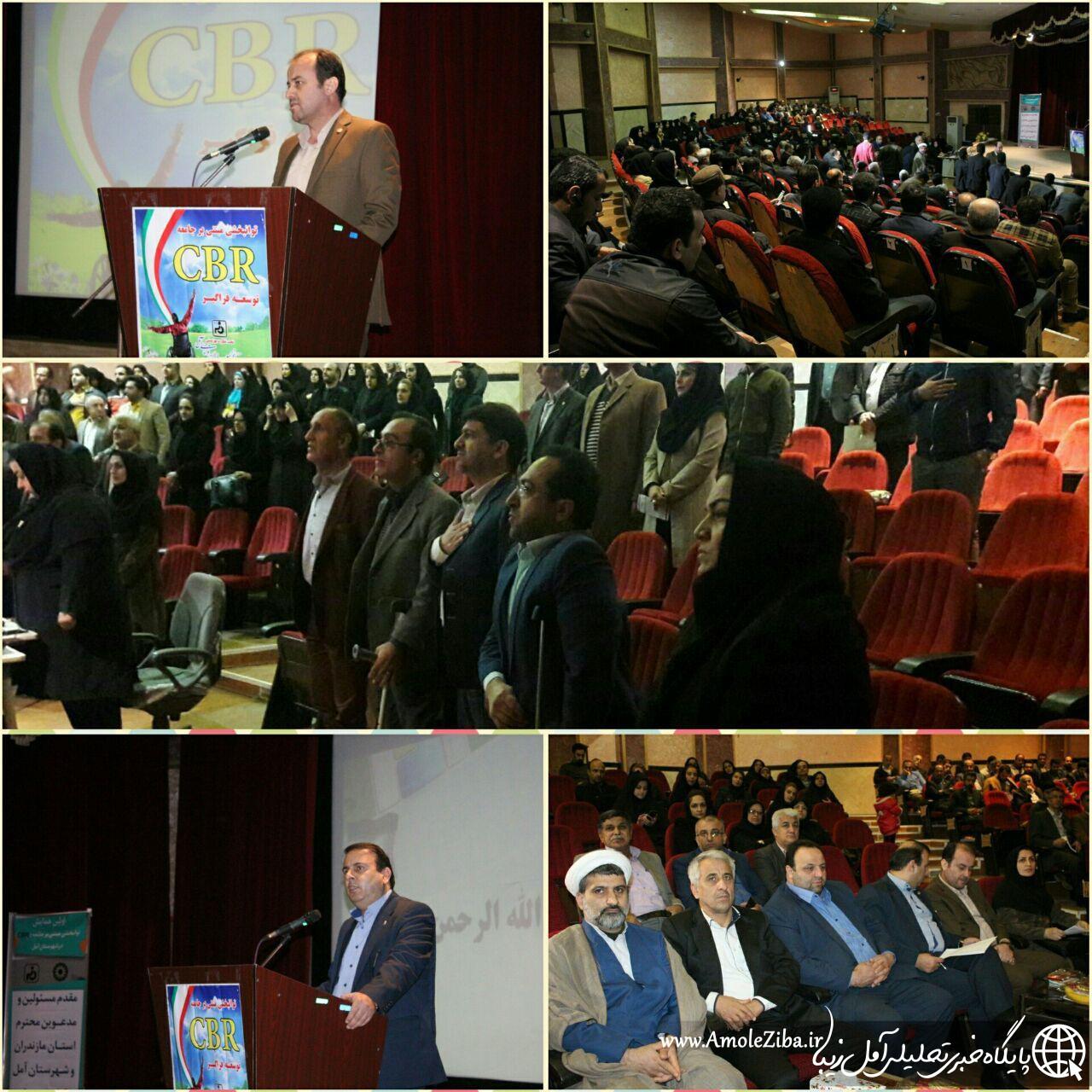 اولین همایش توانبخشی درسالن فرهنگ و ارشاداسلامی