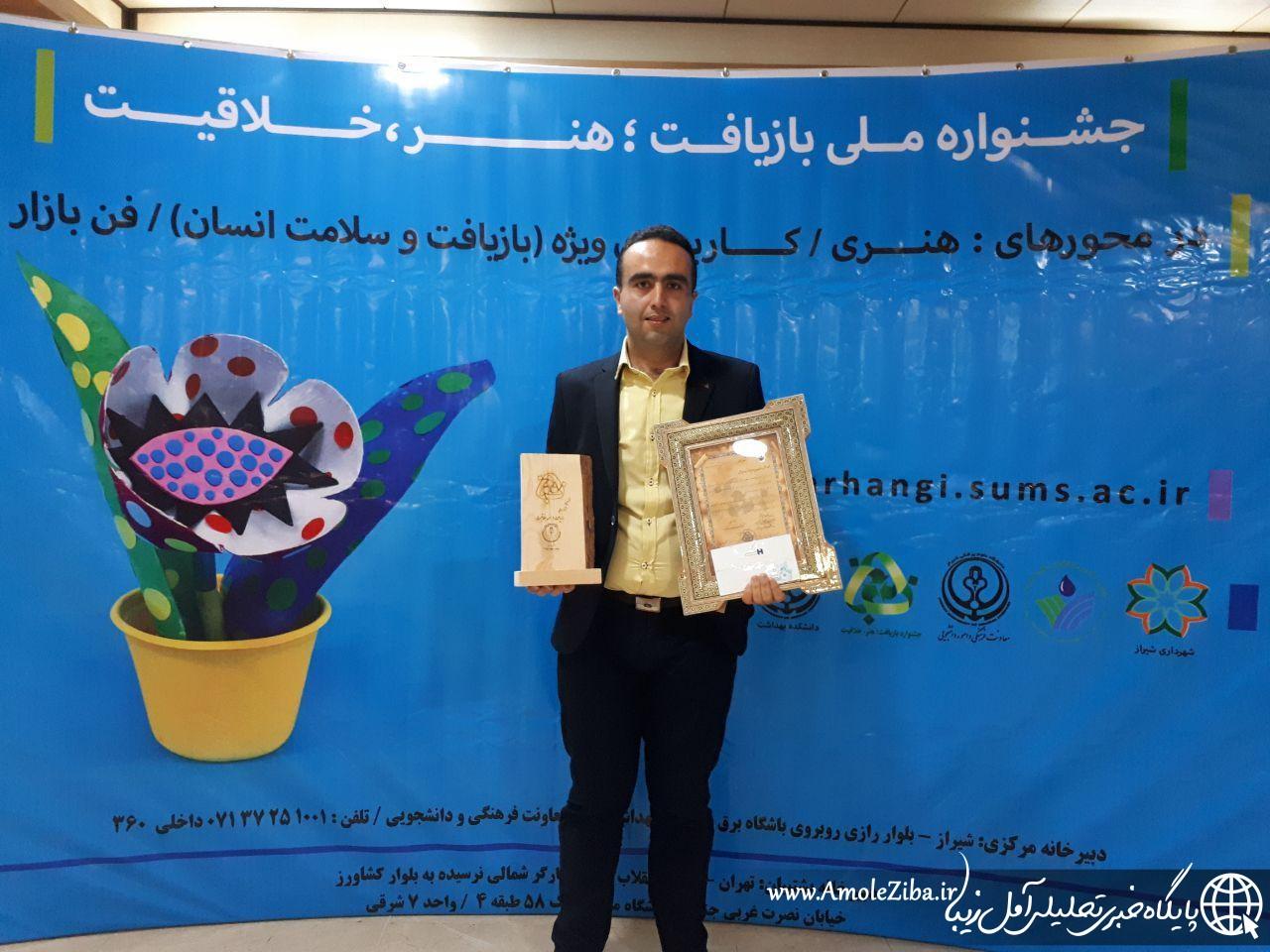 درخشش سازمان مدیریت پسماند شهرداری آمل در نخستین جشنواره ملی بازیافت ایران