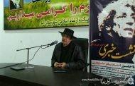 نشست خبری با حضور استاد مشایخی و جمعی از خبرنگاران