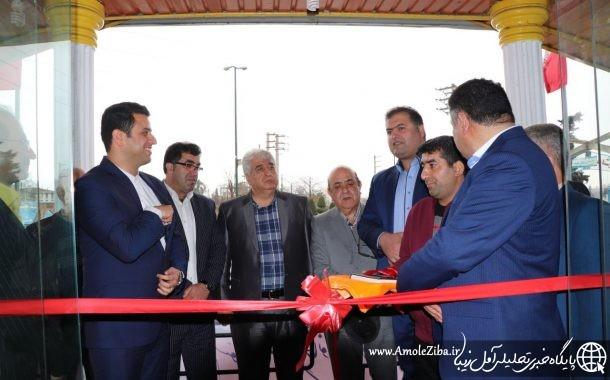 گزارش تصويري از افتتاحيه سازمان فرهنگي، اجتماعي و ورزشي شهرداري آمل