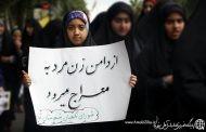 گزارش تصویری هستی محمدی از همایش حامیان حجاب و عفاف در آمل