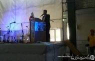 سخنرانی رضا مقدم  بخشدار لاریجان در جشن تیرگان( دماوند)