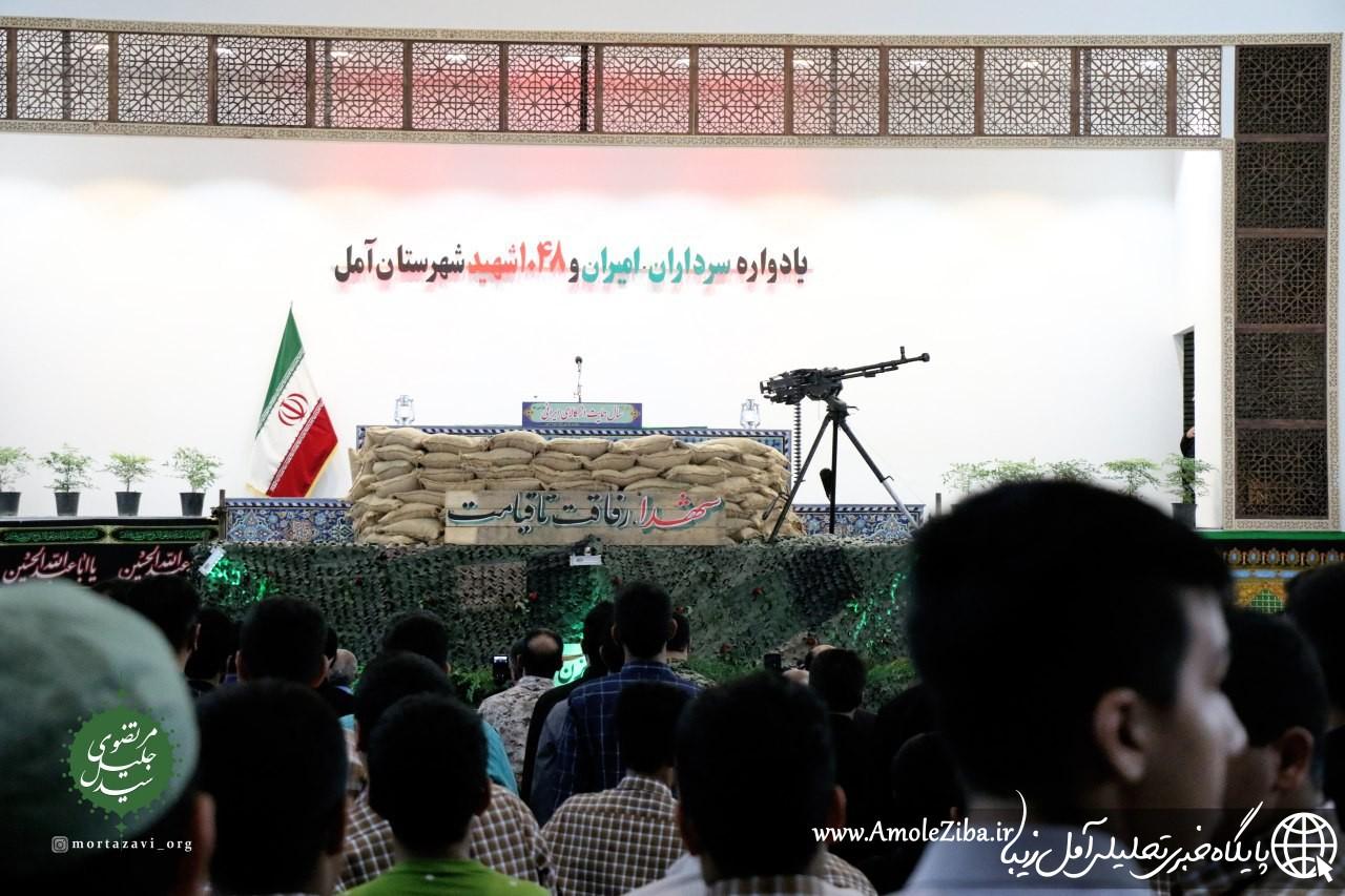 گزارش تصویری از یادواره شهدای شهرستان آمل