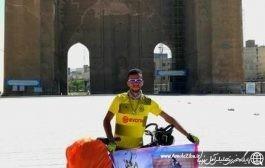 دور ایران را با شعار